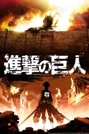 Attack on Titans.jpg